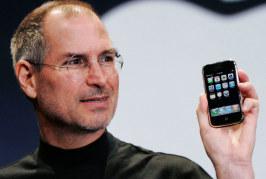 """Martes para pensar: """"El liderazgo de Steve Jobs"""""""