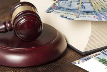 Perú: Las indemnizaciones por daño moral son elevadas